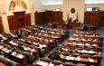 Собранието и утре ќе расправа за уставните измени