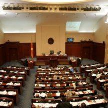 По ратфикацијата на протоколот во Грција – започнува менувањето на таблите со новото име