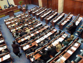 ВМРО-ДПМНЕ останува во Собрание