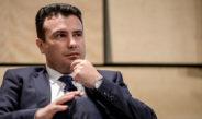 """Премиерот Заев побара оставка од директорот на затворот """"Шутка"""""""