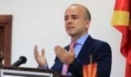 Тевдовски најави бесплатни банкарски сметки за ранливите категории