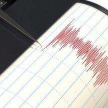 Земјотрес во централна Грција со јачина од 5.3 степени