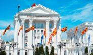 Владата ги повлече најавените измени на законот за јавни собири