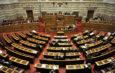 Грчкиот парламент гласа за доверба на Мицотакис