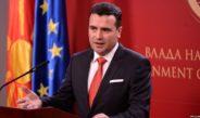 Заев: Унапредување на економската соработка со Русија