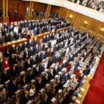 Демократска Бугарија и Има таков народ одбија да го поддржат ГЕРБ за нова бугарска Влада