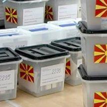 Баукот со цензусот повторно кружи низ Македонија