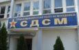 СДСМ го повика Милошоски се што има да достави до институциите