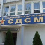 СДСМ поднесе амандман на Резолуцијата – додадено е уставното име