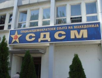 СДСМ: ВМРО-ДПМНЕ не сака да се зголемува минималната плата