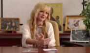 Весна Петрушевска: Мирно небо драга моја Бибс