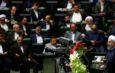"""Иранскиот парламент ја прогласи Централна команда на американската војска за """"терористичка организација"""