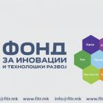 ФИТР: Отворен јавен повик за компании – носители на брзо економско заздравување