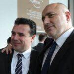 Македонија крие, црвените линии на Бугарија познати- дали Заев ќе му удоволи се на Борисов?